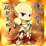 ギルガメッシュ(弓)