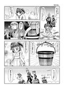 東方壱枚漫画録161「匠の技」