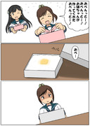 しばふ中学校「お弁当の日②」