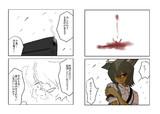 コ・オペレーション(その27)