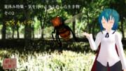 【夏休み特集・気を付けよう!色んな生き物-その2】 スズメバチ