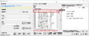 コンテンツツリー登録補助ソフトVer1.01.06