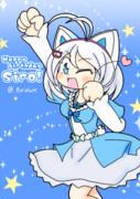 シロちゃん1歳のお誕生日おめでっぴょーん!