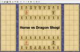 【変則将棋】馬vs竜【対局】