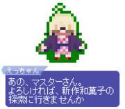 【ドット】謎のヒロインX〔オルタ〕