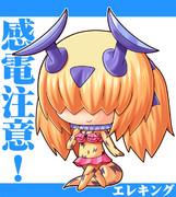 【かぷじゅう】エレキング(水着ver)