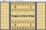 【変則将棋】竜vs馬【対局】
