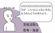 ジャンボ尾崎のワンポイント狂気
