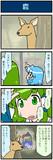 がんばれ小傘さん 2806