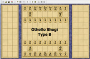 【変則将棋】オセロ将棋(Type B)【対局】