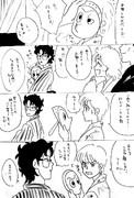 祭囃子(キャラレル零唯バージョン)②