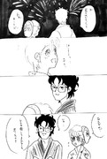 祭囃子(キャラレル零唯バージョン)③