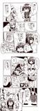 【月ノ美兎漫画】JK組の愛称が可愛いという漫画