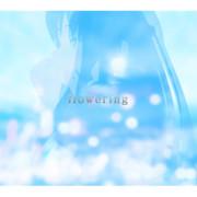 【MMDジャケットアート杯】flowering