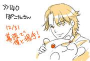 2010/12/30 ニコ生リク3