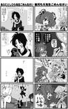 もし鈴奈庵で鈴仙が売ってた抗鬱薬がうどんげっしょーのあれだったら。