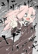最近台風多いね!!!!!