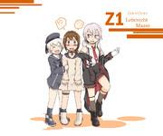 駆逐艦 Z1