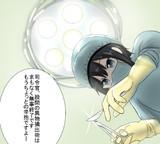 お医者さんごっこ・・・?