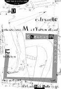 メリーさんのひつじ (2 of 6)
