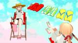 【MMD】にゃんこのビーチサンダル【アクセサリ配布】