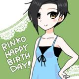 凛子さん誕生日。