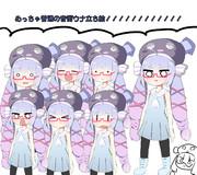 めっちゃ普通の音街ウナ立ち絵!!!!!!