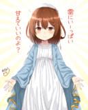 聖母と化した雷