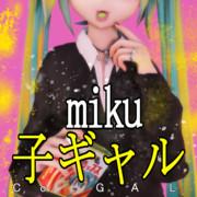 hide 子ギャル【MMDジャケットアート杯】
