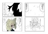 コ・オペレーション(その30)