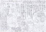 『飾骨廟 - muse's museum -』よろしくネ(*´∀`*)