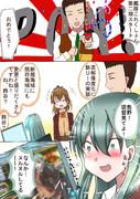 鈴谷「いいじゃんいいじゃ~ん!」