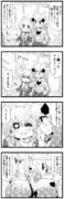 【白猫】勘違いな二人