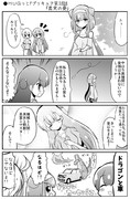 ●HUGっと!プリキュア第28話 「真実の愛」