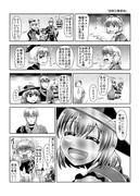 東方壱枚漫画録162「純粋な無意味」