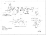 木樽ケースの6m QRP AM トランシーバー(Taru6AM2009)回路図(送信部)