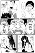 幼女ちゃん漫画 第0.1話「伝言」