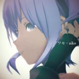 【MMDジャケットアート杯】シアワセ