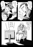 【hugっとプリキュア】ニチアサの影響力