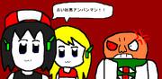 【テツキズピピック】クォートとカーリーに「凶悪アンパンマン」と呼ばれたボロス