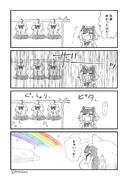 虹が見れたから