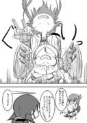 しれーかん電 7-25