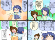 藍子のお散歩デートwith留美さん