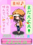 ◆化物語 千石撫子 待受Flash時計 & ライブ壁紙