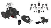 駆逐艦用試製艤装 丙型 Ver1.1