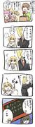 杏ちゃん5コマ