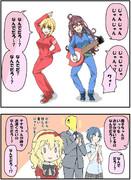 【クレイジー】フレandシキ【クレイジー】