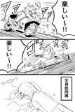 サーキット体験鈴谷