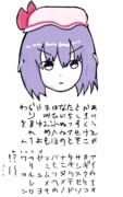 【配布】不明兄貴フォント.ttf+不明兄貴が描いたHSK姉貴のお面.png