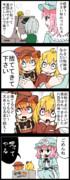 【四コマ】小さい秋姉妹の4コマ